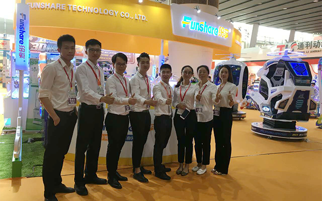 2017 Guangzhou GTI Exhibition Funshare Is Ready