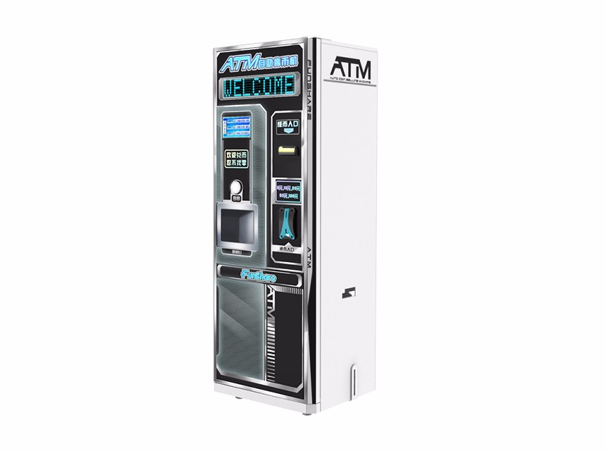 ATM Self-Service Coin Selling Machine